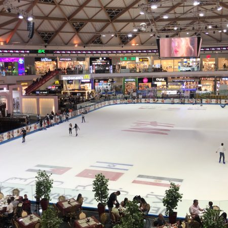 Eilat ice mall